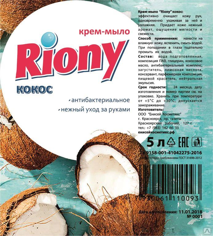Риони