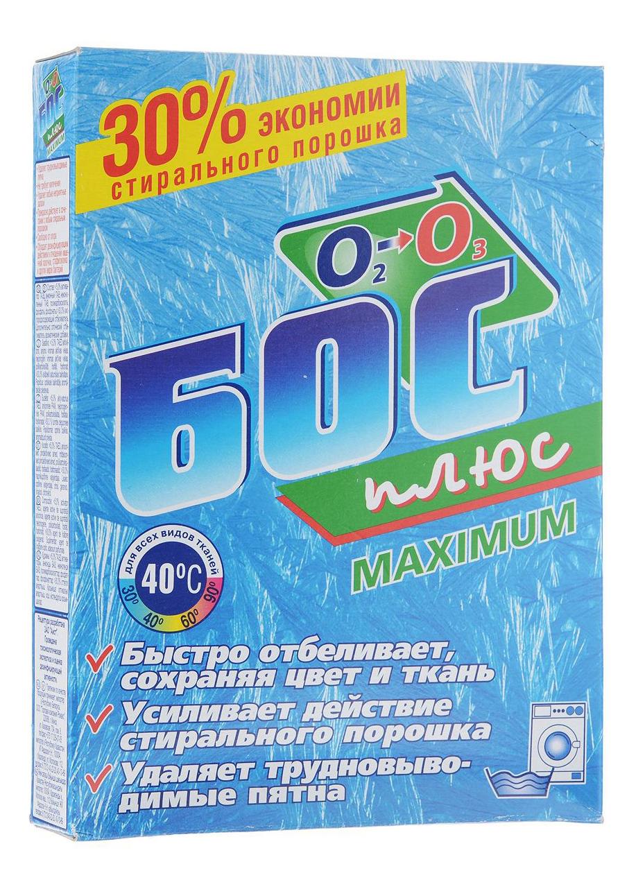 босс + 300гр